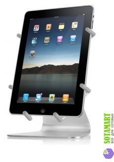 Подставка для Apple iPad Luxa2 H4 Mobile Holder LH0006