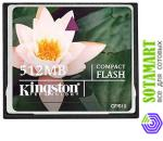 Kingston Compact Flash CF 512MB
