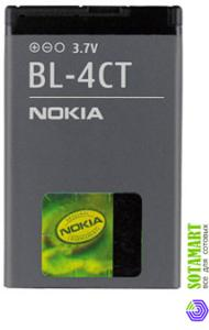 Аккумулятор для Nokia 5630 XpressMusic BL-4CT ORIGINAL